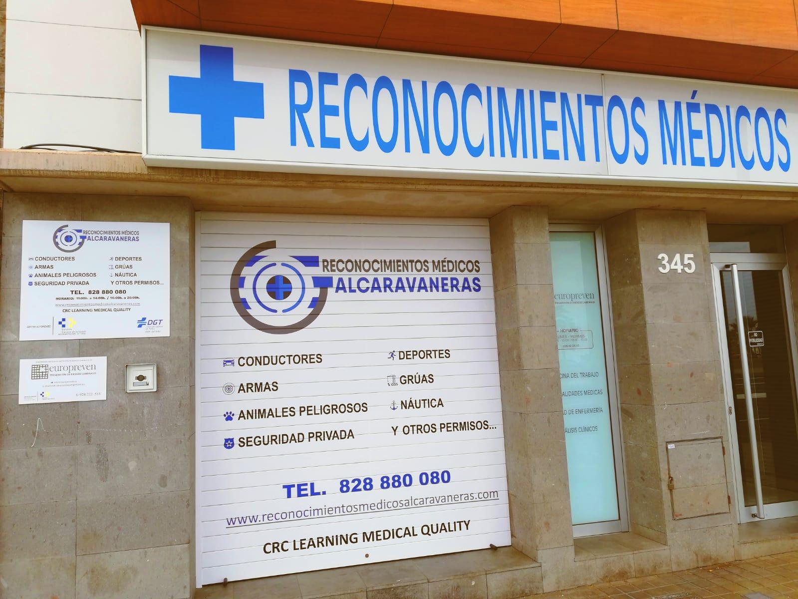 ENTRADA RECONOCIMIENTOS MEDICOS ALCARAVANERAS